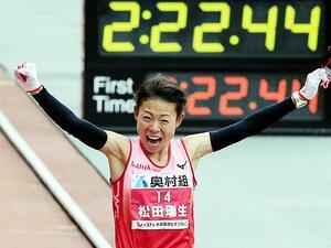 東京五輪争いが早くも佳境に突入。大阪国際マラソンで女子が火花。
