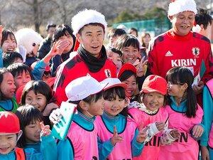 子どもたちに最高のクリスマスプレゼント。香川真司が登場! 仙台でサッカー教室。