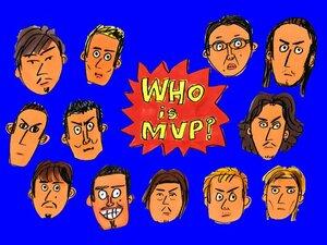 岡田ジャパンのMVPを選ぶ!
