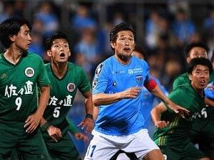 """経済的理由で辞める選手を減らせ。仙台大が""""クラファン""""で天皇杯遠征。"""
