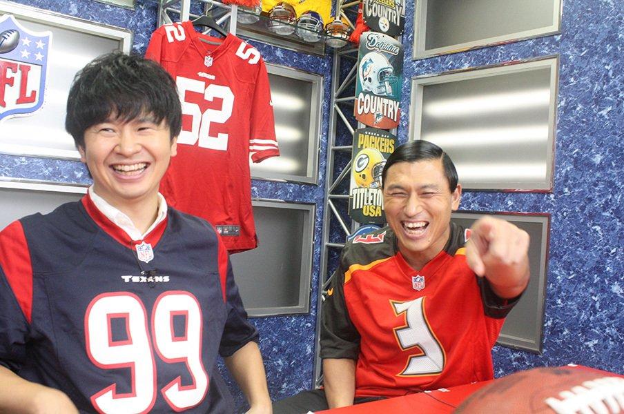 オードリー春日&若林が語るNFL愛。「お前、アメフト知らないだろ!」<Number Web> photograph by NTV