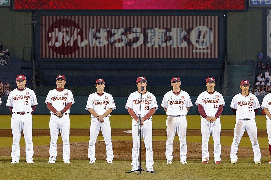 波乱万丈だった東北楽天の2018年。新監督と共に冬を越え芽吹きを待つ。<Number Web> photograph by Kyodo News