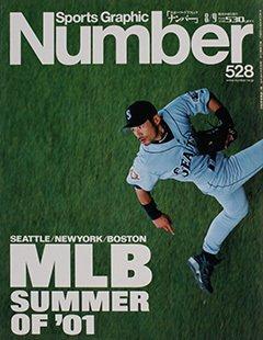 MLB SUMMER OF '01 - Number528号 <表紙> イチロー