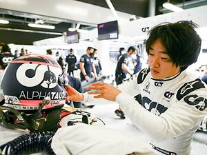 「ハミルトンの記録を抜きたい」日本人最年少F1デビューの20歳角田裕毅に世界が期待する理由