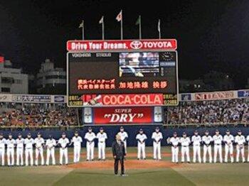 横浜ベイスターズ最終戦を行く。「来年もこの場所で逢いましょう!」<Number Web> photograph by NIKKAN SPORTS