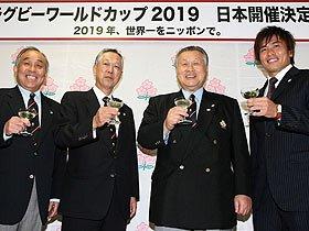 2019年ラグビーW杯は日本に!アジア初のホスト国の栄誉と宿題。