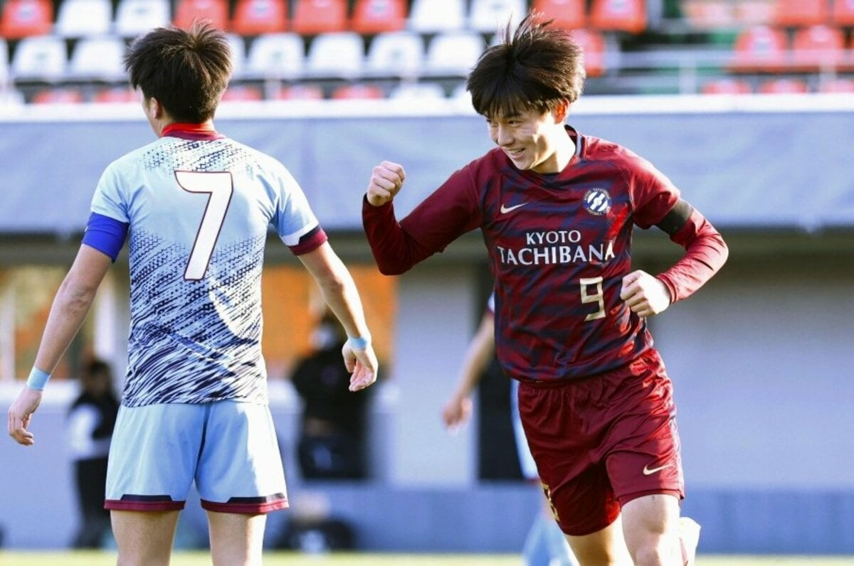 サッカー 新人 戦 京都 2020 高校