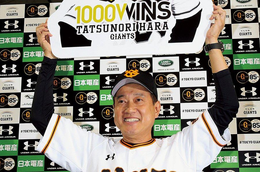 1000勝監督原辰徳の大きな黒星。~2003年、突然の辞任の3日前~<Number Web> photograph by KYODO