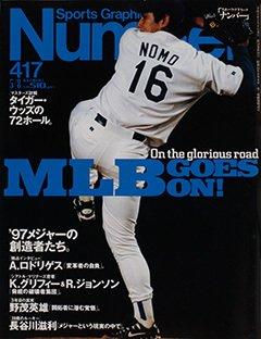 MLB GOES ON! - Number417号
