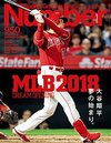 MLB2018 DREAM OPENING大谷翔平 夢の始まり。