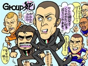 グループリーグC&D編
