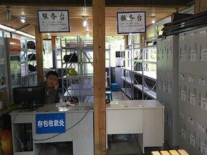 北京の青い空は、お値段3800億円!?ランニング文化はまだまだ発展途上。