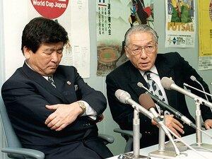 腐ったミカン騒動に加茂監督更迭。W杯初出場をめぐる日本代表事件簿。