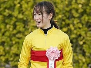 藤田菜七子、99勝目が初JRA重賞。現在全国26位、トップテンも視野?
