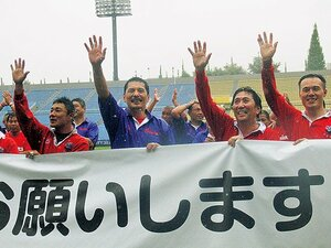 神戸と釜石。被災地復興に尽くした平尾誠二の情熱。~ラグビーW杯の開催地に釜石が入った初めの一歩~