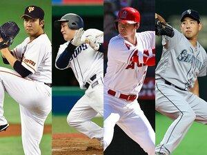 プロ野球とMLBで年間1450試合以上!野球ファンのあなたこそ、DAZNを。