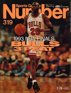 1993 NBA FINALS - Number319号 <表紙> マイケル・ジョーダン