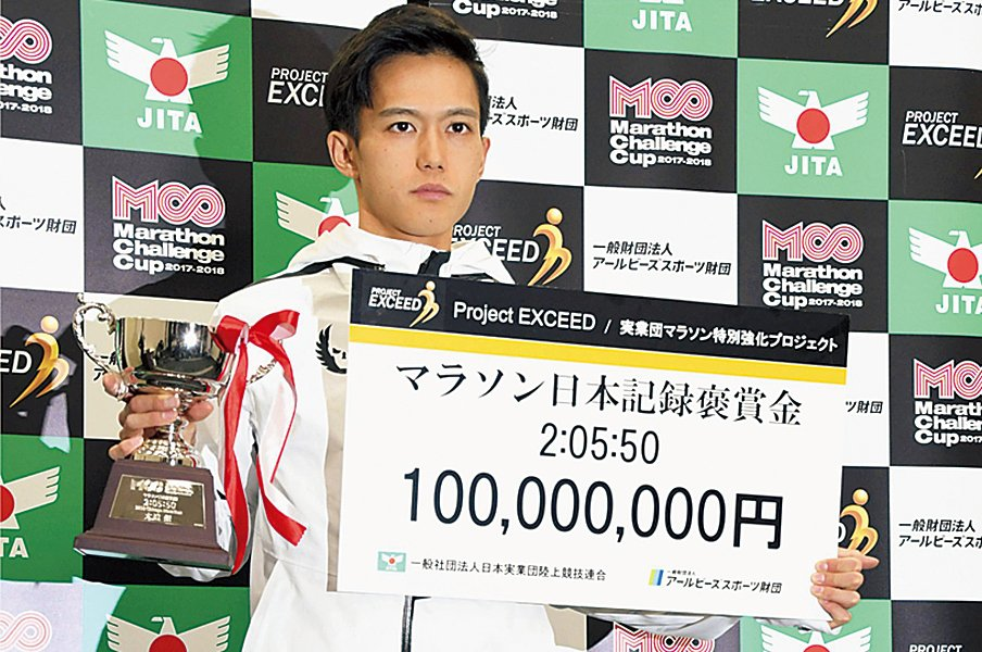 MGC出場選手の顔ぶれが確定。大迫・設楽の1億円対決の行方は?~男子マラソンの流れを決める2人~<Number Web> photograph by KYODO