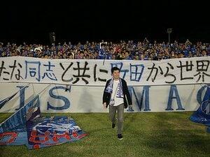 藤田晋オーナーに独占で直撃質問。ゼルビアとJクラブ経営、思いの丈。