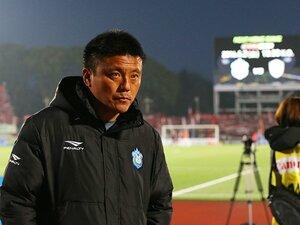 湘南・曹監督のブレない心と戦略と。未勝利続くJ監督の思いを込めた日記。