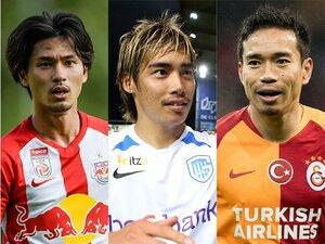 南野&奥川vs.伊東の日本人対決に、長友vs.レアル、PSG。今季CLが熱い。