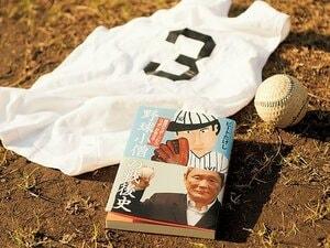 野球小僧だからこそ見える戦後史があった。~ビートたけしが語る川上哲治、長嶋茂雄、イチロー~
