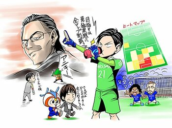 Jサポの間で毎週バズる漫画家って?「怒られたらやめますけど(笑)」<Number Web> photograph by Junsei Chida