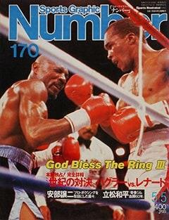 God Bless The Ring !!! - Number 170号