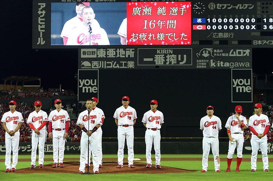 優勝時のフィールドにいなくとも……。廣瀬純、広島カープに殉じた16年間。<Number Web> photograph by NIKKAN SPORTS