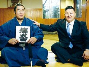 """期待の日本人関取は""""中卒の叩き上げ""""。~20歳のイケメン力士、輝大士~"""