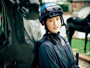 藤田菜七子が語っていたGIの願望。「いつか乗せていただけるように」