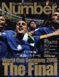 ドイツW杯 死闘のフィナーレ World Cup Germany 2006 The Final - Number 657号