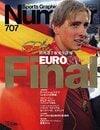 [欧州選手権完全詳報]EURO 2008 Final