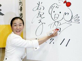 政治家・谷亮子にロンドン五輪はあるか。<Number Web> photograph by KYODO