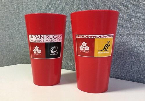 桜リユースカップ