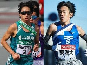 青学主将はビール会社、あの東洋イケメン選手は…箱根駅伝で「活躍した4年生」はどこへ行くのか?