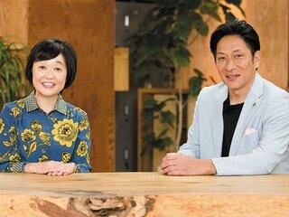 <特別対談>原晋&増田明美が語る、駅伝のチーム作りとエネルギーのあり方