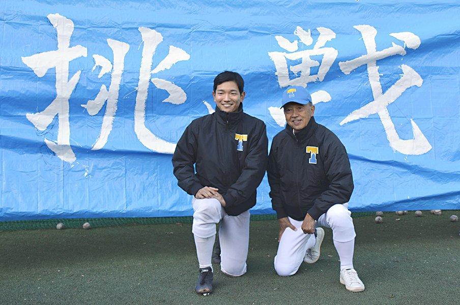 甲子園出場→東大合格者が出たけど。MLBでハーバード大卒は珍しくない!<Number Web> photograph by Kyodo News