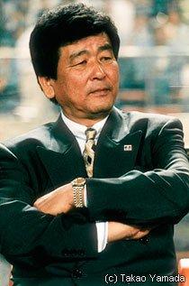 1995年1月 - 1997年10月 : 【サ...