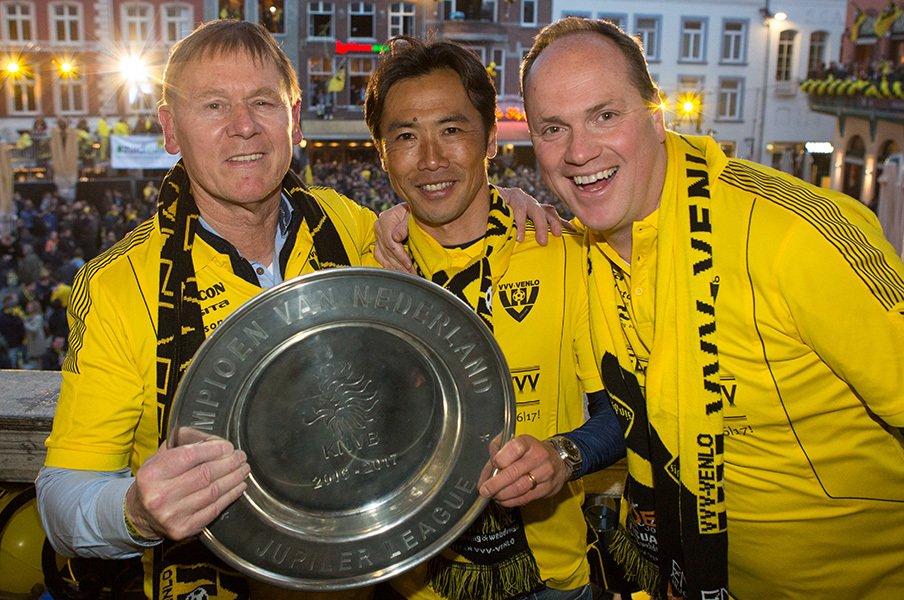 藤田俊哉、コーチとして初タイトル。オランダ1部昇格の幸せな体験。<Number Web> photograph by Toshiya Fujita