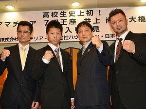 井岡一翔を超える逸材?「怪物クン」への大きな期待。~19歳プロボクサー、井上尚弥~