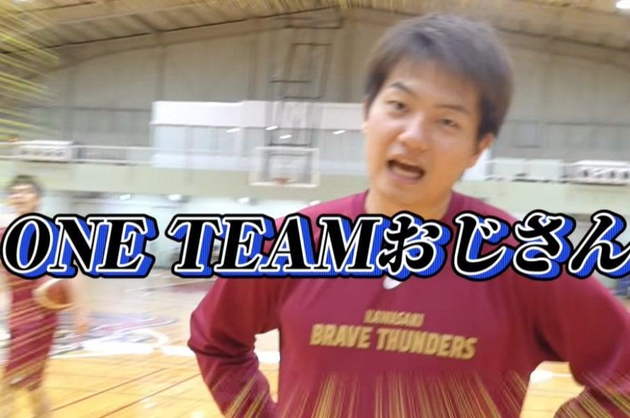 "YouTubeチャンネルから""革命""を。Bリーグ川崎が抱く大いなる野望。<Number Web> photograph by KAWASAKI BRAVE THUNDERS"