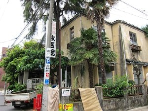 自転車の 東京 富士山 自転車 ルート : 自転車好きは鉄道好き?世田谷 ...