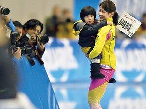 <現役最終戦に秘めた思い(4)>岡崎朋美「娘がいたから笑顔でサヨナラ」