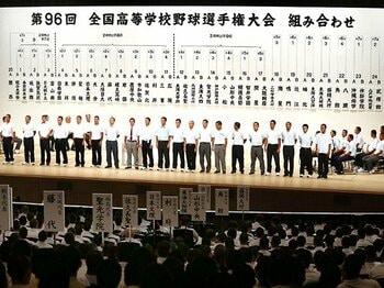 胸躍るカードと超高校級選手たち。今夏の甲子園も初戦から熱い!<Number Web> photograph by Kyodo News