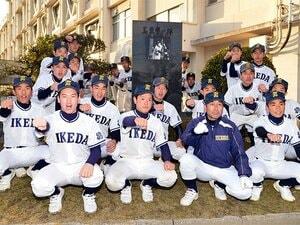 蔦監督の遺産を胸に。池田高校、22年ぶり聖地へ。~選抜で響く「ニューやまびこ」~