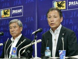 日本代表監督のポストは人気が無い?原博実の信念と監督が決まらぬ理由。