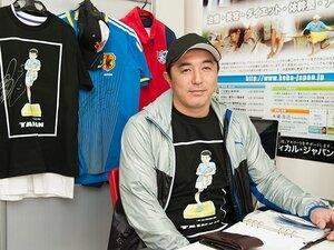 <マラソン>長友佑都のトレーナーを務める木場克己さんに、タイムアップに効く体幹トレーニング法を聞いた。