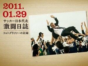 フォトグラファー近藤篤が撮った激闘の瞬間