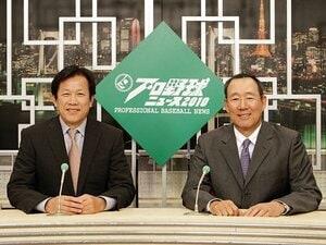 変わらぬことに価値がある、『プロ野球ニュース』の魅力。~CS放送移行から10年!~